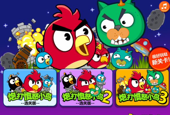 agyu-lovos-angry-birds-blog1